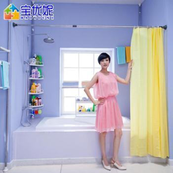 宝优妮浴室浴帘杆撑杆晾衣杆伸缩杆窗帘杆浴杆门帘杆免打孔DQ-0250送浴帘