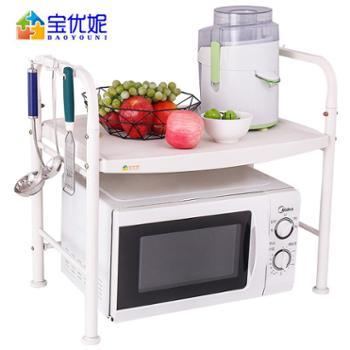 宝优妮微波炉置物架2层厨房用品收纳架台面电饭锅架子双层烤箱架DQ1210-C