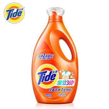 汰渍全效360度洗衣液洁雅百合香型1千克 深层清洁
