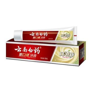 云南白药牙膏纯青普洱130g