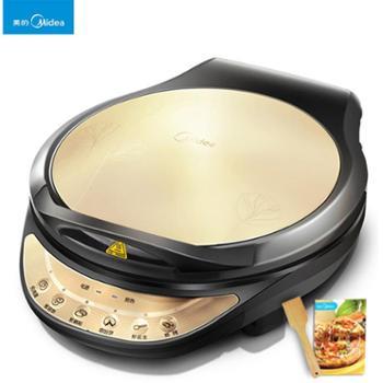 Midea/美的WJCN30D家用微电脑双面加热煎饼烤饼机电饼铛煎烤机