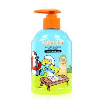 艾芭薇儿童抑菌洗手液水果香味清洁滋润护手250ml
