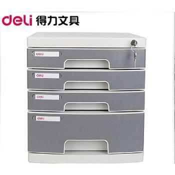 得力8854文件柜四层桌面文件柜带锁4层塑料资料柜