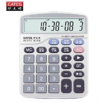 伊达时12位真人语音计算器办公商务必备BS-7000