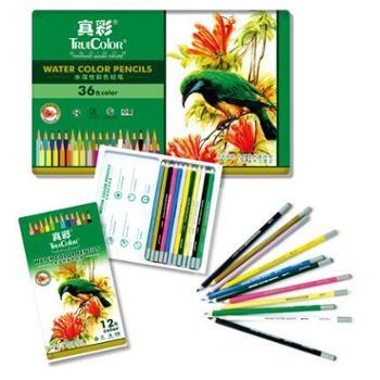真彩4576水溶性彩色铅笔24色36色铁盒装水溶彩铅花园填色笔