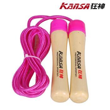 狂神KS1304木柄轴承专业跳绳快速棉质绳子高档精品跳绳单个价格
