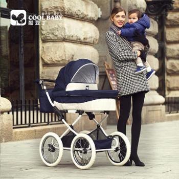 coolbaby欧洲皇室婴儿车婴儿双向避震高景观手推车宝宝四轮推车