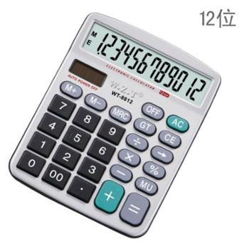 万众通计算器WT-8812