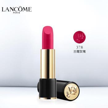 兰蔻菁纯柔润丝绒唇膏3.4g(378色号)