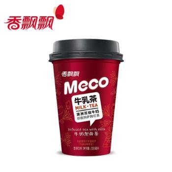 香飘飘MECO牛乳茶300ml奶茶饮料即饮型