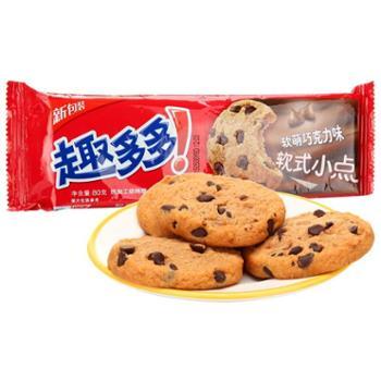 趣多多软萌巧克力味软式小点饼干80g