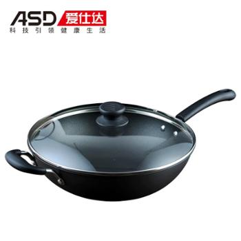 爱仕达成大厨硬氧不粘炒锅 32cm(CL32A1J)