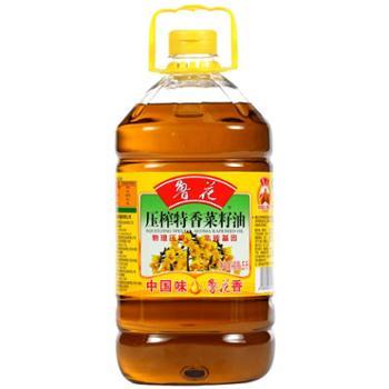 鲁花压榨特香菜籽油5L