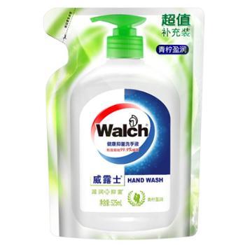 威露士健康抑菌洗手液袋装525ml 青柠盈润