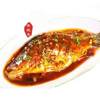 徽厨黄山臭鳜鱼400g-500g(真空包装)