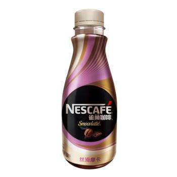 雀巢咖啡丝滑摩卡268ml即饮装