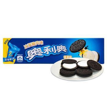 奥利奥冰淇淋风味香草味夹心饼干97g