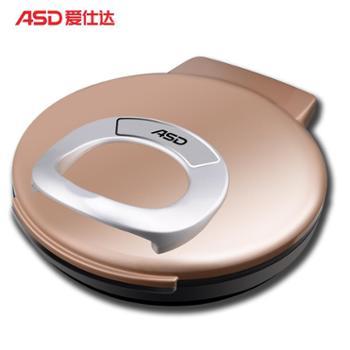 爱仕达煎烤机(AG-B32J108)