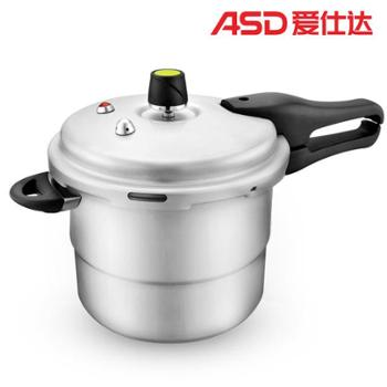 爱仕达六保险T型压力锅26cm(JXT7526)