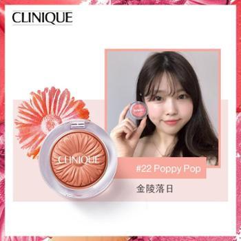 Clinique倩碧小雏菊腮红22#3.5g