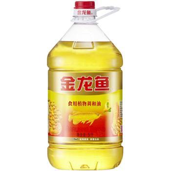 金龙鱼浓香食用植物调和油5L