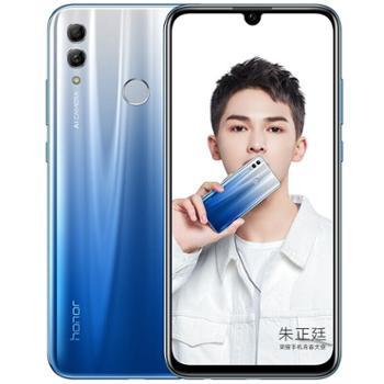 华为荣耀10 青春版 6G+128G 全网通 手机
