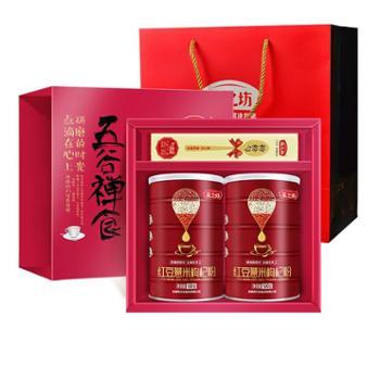 燕之坊五谷禅食 红红配礼盒 1kg
