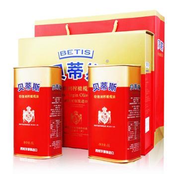 贝蒂斯 特级初榨橄榄油1L*2 礼盒装