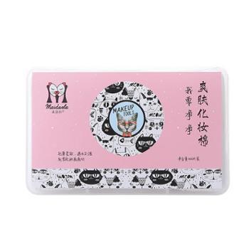 麦朵拉 爽肤化妆棉(800片)MDL254
