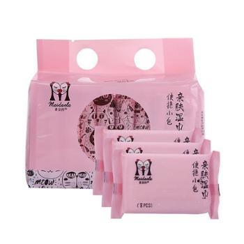 麦朵拉 亲肤湿巾独立(10包)MDL302