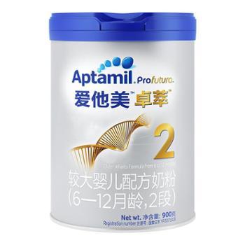 Aptamil爱他美卓萃较大婴儿配方奶粉2段900g(6-12个月)