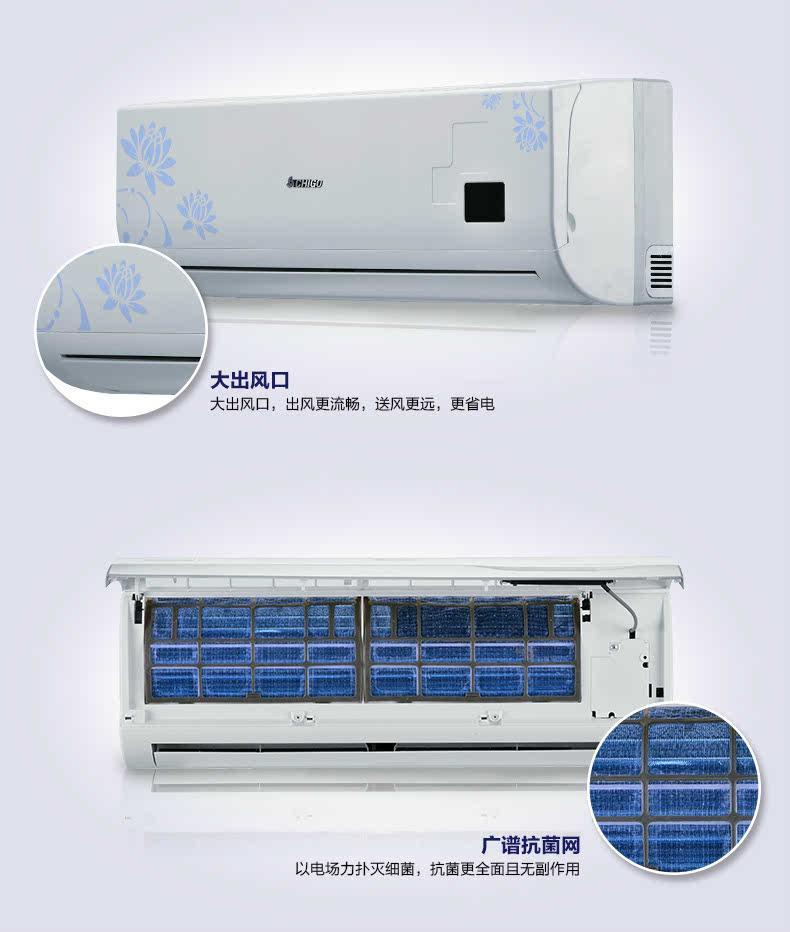 chigo/志高 kfr-26gw/abp117 n3a 变频大1匹冷暖空调挂机 全直流