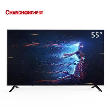 Changhong/长虹 55A4U 55英寸电视机4K智能网络wifi平板液晶彩电