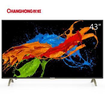 长虹43D3F 43英寸智能网络LED液晶电视机