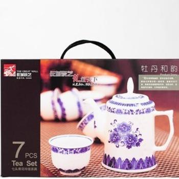 长城瓷艺 牡丹和韵—七头青花玲珑茶具 (高) 商务礼品