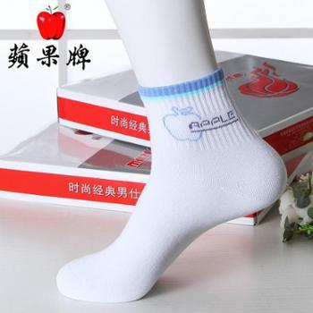 苹果牌精梳棉男士运动袜子 厂家直销 12双(0637款)