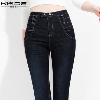 康曼德 新款弹力高腰牛仔裤女小脚裤 牛仔长裤修身显瘦裤子