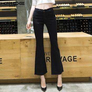 【11.11搜实惠】康曼德新款微喇毛边牛仔裤女高腰修身提臀显瘦弹力微喇叭