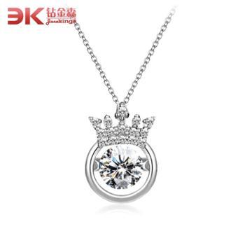 钻金森S925纯银皇冠项链钻会动时尚可爱气质百搭吊坠配饰礼物