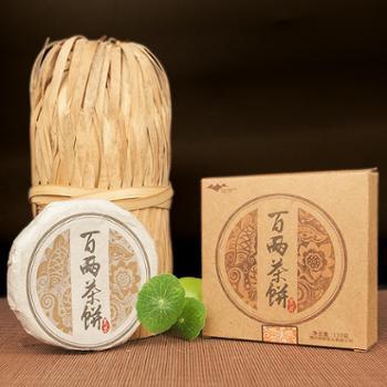 一天一叶黑茶花卷茶8年陈原料做的百两茶饼150克高原黑茶贵州熟普洱(稀少的小叶种茶树)