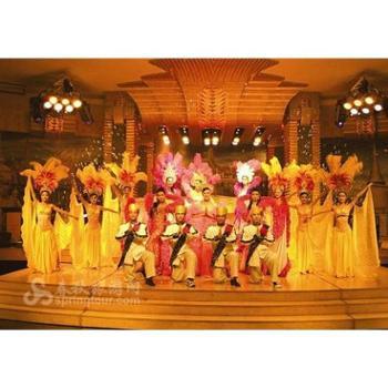 【海南三亚旅游】红艺人歌舞表演门票/景区第一大门票/纯玩