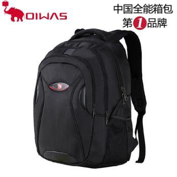 爱华仕双肩包男 背包女 时尚休闲 旅行双肩背包 商务专业电脑背包4003
