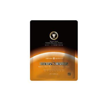 安芙兰橙花时空能量面贴25g*10贴 七天精油面膜