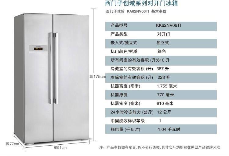 简约欧式zheng'ti衣柜