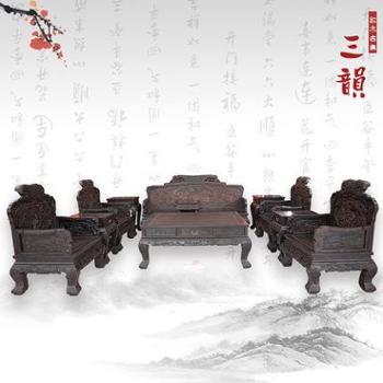 红木客厅家具 中式皇家紫檀家具 实木沙发 百子 大叶紫檀沙发