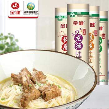 【湖南特色馆】金健银丝长寿玉带挂面面条高筋速食面炒面汤面500g*4包