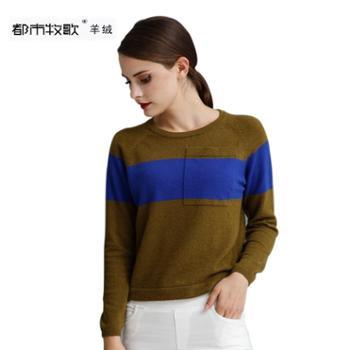都市牧歌2015秋冬款圆领短款羊绒衫针织上衣