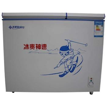 美菱(MeiLing)BCD-208DTS208升卧式冷柜