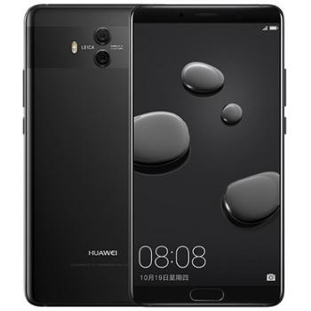 HUAWEI/华为Mate10(ALP-AL00)6GB+128GB亮黑全网通手机