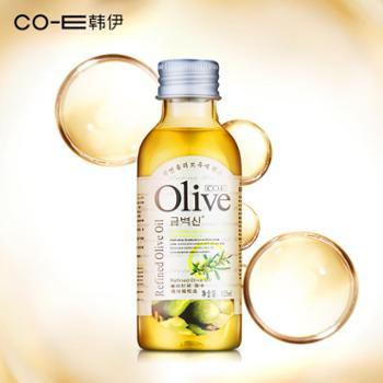 韩伊olive精油护肤发橄榄油保湿卸妆油身体按摩精油护理正品
